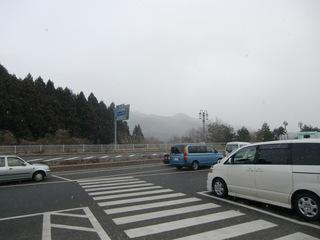 12月30日 009.JPG