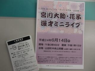 CIMG1496.JPG