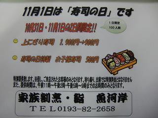 CIMG2076.JPG